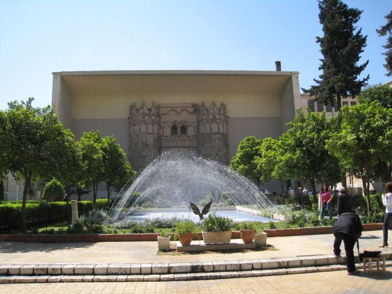 Damascus Museum